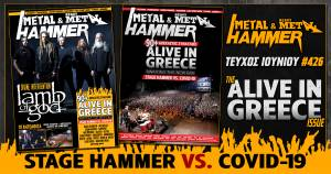 ΤΗΙS.IS.HAMMER.426: ΙΟΥΝΙΟΣ 2020 The Alive In Greece Issue
