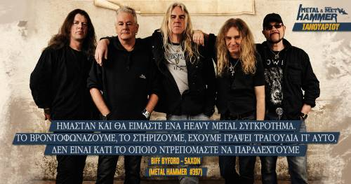 "SAXON: ""They Played Rock and Roll"" (νέο lyric video)"