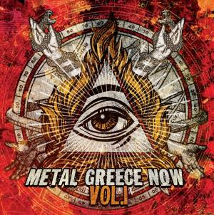 "CD ΤΕΥΧΟΥΣ ΙΟΥΛΙΟΥ ""Metal Greece Now Vol.1"": THE SILENT WEDDING"