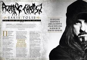 "ROTTING CHRIST: ""Sign of Evil Existence"" (TV WAR Live Sessions)"
