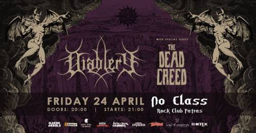 DIABLERY: Tov Απρίλιο για live στην Πάτρα με support τοv Dead Creed