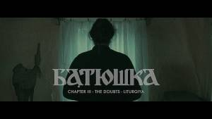"BATUSHKA: ""Chapter III: The Doubts - Liturgiya (Литургия)"" (νέο video-clip)"