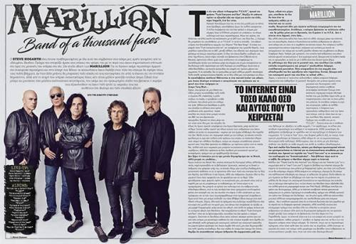 "MARILLION: ""You're Gone"" (νέο live video)"