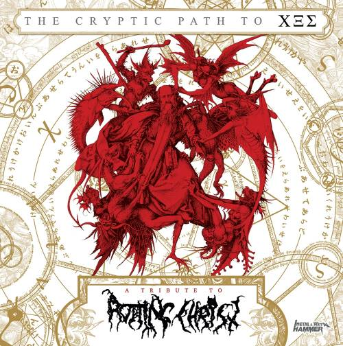 "CD ΤΕΥΧΟΥΣ ΜΑΪΟΥ: ""THE CRYPTIC PATH TO ΧΞΣ: A Greek Tribute Album to ROTTING CHRIST"""