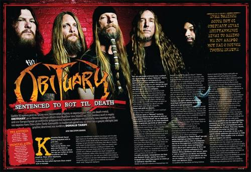"OBITUARY: ""Ten Thousand Ways to Die"" (νέο video-clip)"