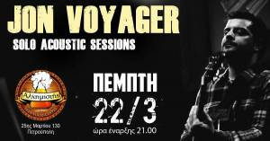 JON VOYAGER (NEED): Solo Acoustic Session στον Αλχημιστή