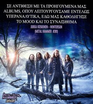 "WINTERSUN: ""The Forest That Weeps (Summer)"" (νέο lyric video)"