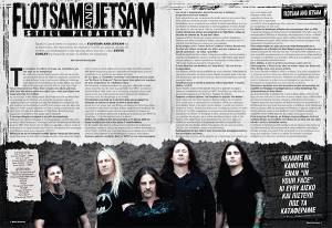 "FLOTSAM AND JETSAM: ""Time to Go"" (νέο lyric video)"