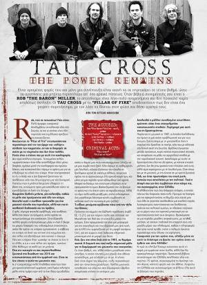 "TAU CROSS: ""Bread And Circuses"" (νέο τραγούδι)"