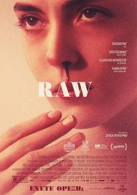 """Κερδίστε προσκλήσεις για την προβολή της ταινίας """"RAW"""" στα VILLAGE CINEMAS στον Ρέντη"""