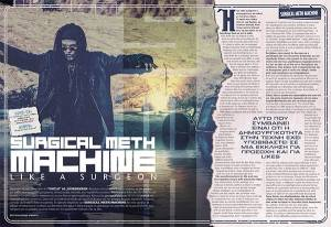 "AL JOURGENSEN'S SUGICAL METH MACHINE: ""I Don't Wanna"" (νέο lyric video)"