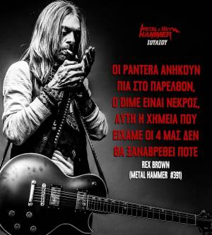 "REX BROWN: ""Buried Alive"" (νέο video clip)"