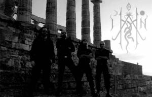 "ACHERONTAS: ""I AM-Ness the Tradition οf EYE"" (νέο lyric video)"