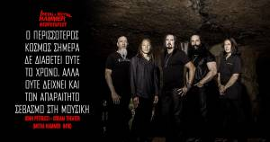 "DREAM THEATER: ""Paralyzed"" (νέο video-clip)"
