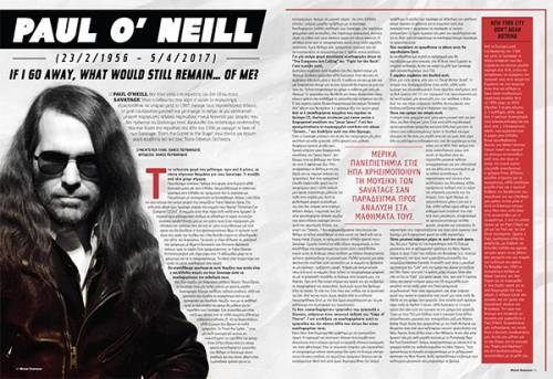 PAUL O'NEILL (SAVATAGE, TSO): Ανακοινώθηκαν τα αίτια του θανάτου του