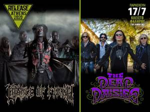 CRADLE OF FILTH & DEAD DAISIES (ft. Glenn Hughes): Προστέθηκαν στη συναυλία των Judas Priest